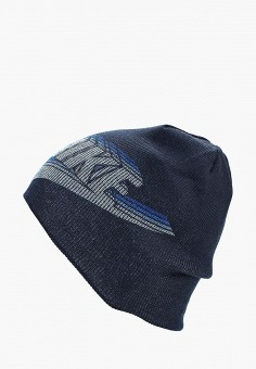 Шапка Nike Kids' Reversible Training Beanie