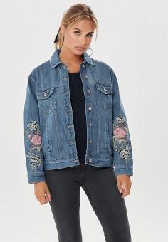 Куртка джинсовая, Only, цвет: синий. Артикул: ON380EWCAYZ0. Одежда / Верхняя одежда / Джинсовые куртки