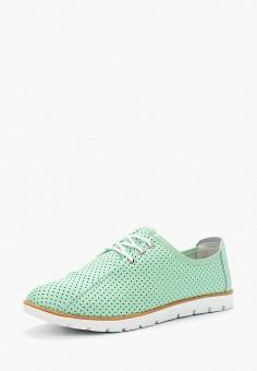 Ботинки, Palazzo D'oro, цвет: зеленый. Артикул: PA001AWAXRT1. Обувь