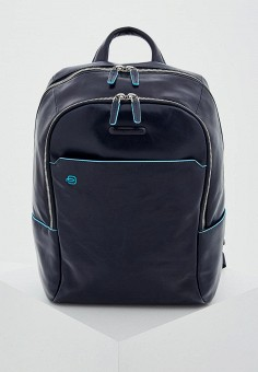 Рюкзаки премиум класса школьные рюкзаки в уфе купить