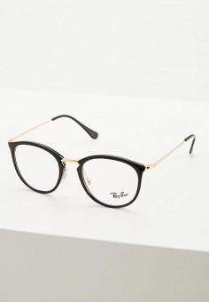 Купить glasses на юле во владикавказ купить очки dji для квадрокоптера в дзержинск
