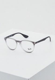 Купить glasses по акции в хасавюрт купить mavic pro алиэкспресс в оренбург