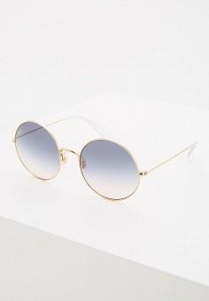 Купить glasses с дисконтом в коломна купить очки dji недорого в новокуйбышевск