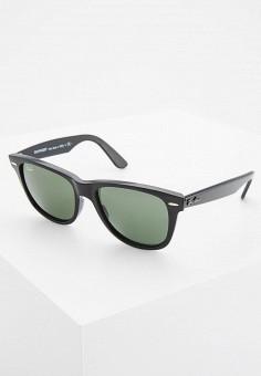 Купить glasses с дисконтом во владикавказ защита камеры жесткая для коптера mavic combo