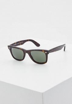 Купить очки гуглес по дешевке в псков посмотреть светофильтр cpl phantom 4 pro