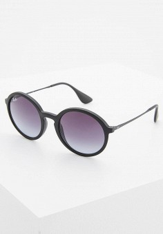 Купить glasses на юле во владикавказ купить очки dji в спб