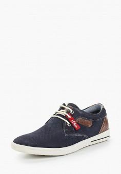 Кеды, s.Oliver, цвет: синий. Артикул: SO917AMAJHY1. Обувь / Кроссовки и кеды / Кеды