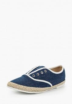 Кеды, Stephan, цвет: синий. Артикул: ST031AWTDV92. Обувь / Кроссовки и кеды / Кеды