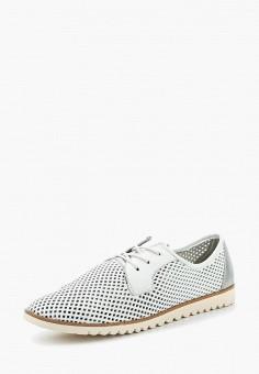 Ботинки, Tamaris, цвет: белый. Артикул: TA171AWACMQ9. Tamaris