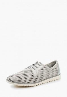 Ботинки, Tamaris, цвет: серебряный. Артикул: TA171AWACMR0. Tamaris