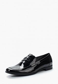 Лоферы, Vagabond, цвет: черный. Артикул: VA468AWAATI5. Обувь