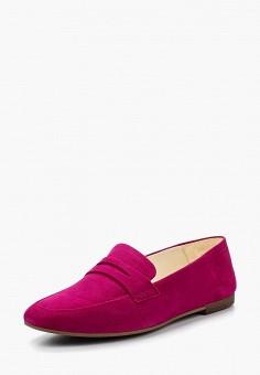 Лоферы, Vagabond, цвет: розовый. Артикул: VA468AWAAUK9. Обувь