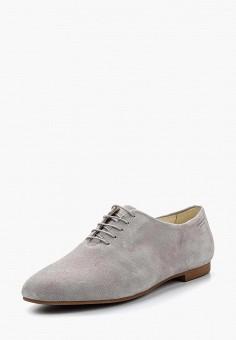 Ботинки, Vagabond, цвет: серый. Артикул: VA468AWAAUN0. Обувь