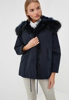 Пуховик, Weekend Max Mara, цвет: синий. Артикул: WE017EWBSZK5. Premium / Одежда / Верхняя одежда / Зимние куртки