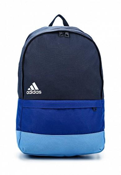 Купить рюкзак адидас delsey купить школьный рюкзак