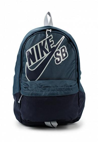 Рюкзаки nike umbro b-soul рюкзак