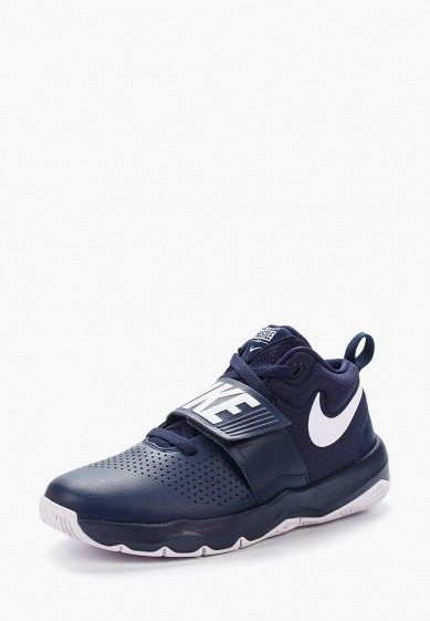 Кроссовки Nike Boys' Nike Team Hustle D 8 (GS) Basketball Shoe