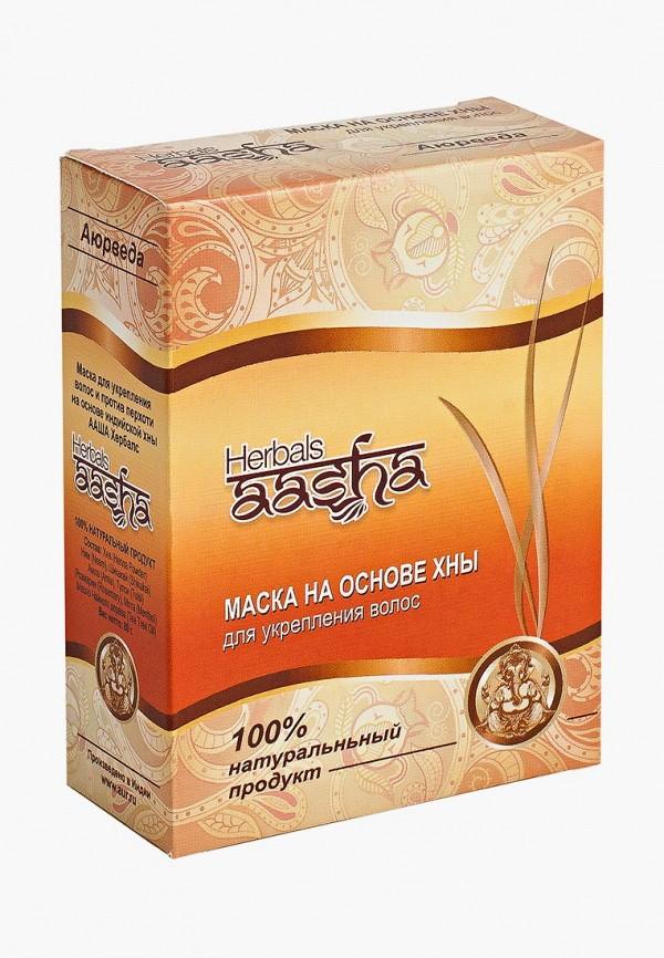 маска aasha herbals