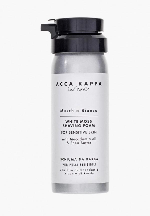 Пена для бритья Acca Kappa Acca Kappa