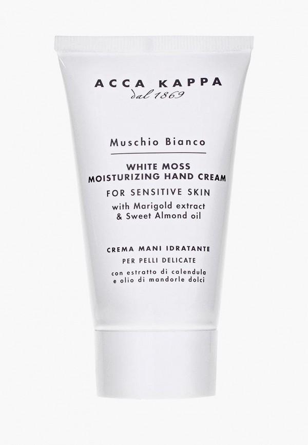 мужской крем для рук acca kappa