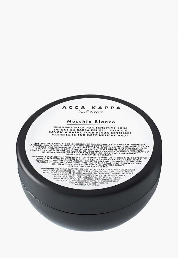 Мыло для бритья Acca Kappa Acca Kappa AC001LMDWBR0 acca kappa масло для рук и тела зеленый мандарин 200 мл