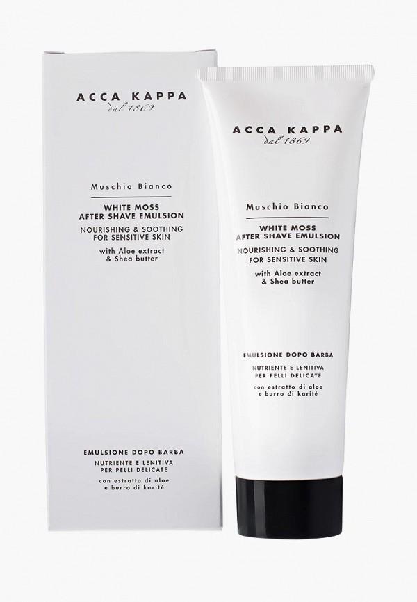 Лосьон после бритья Acca Kappa Acca Kappa AC001LMDWBS0 acca kappa масло для рук и тела зеленый мандарин 200 мл