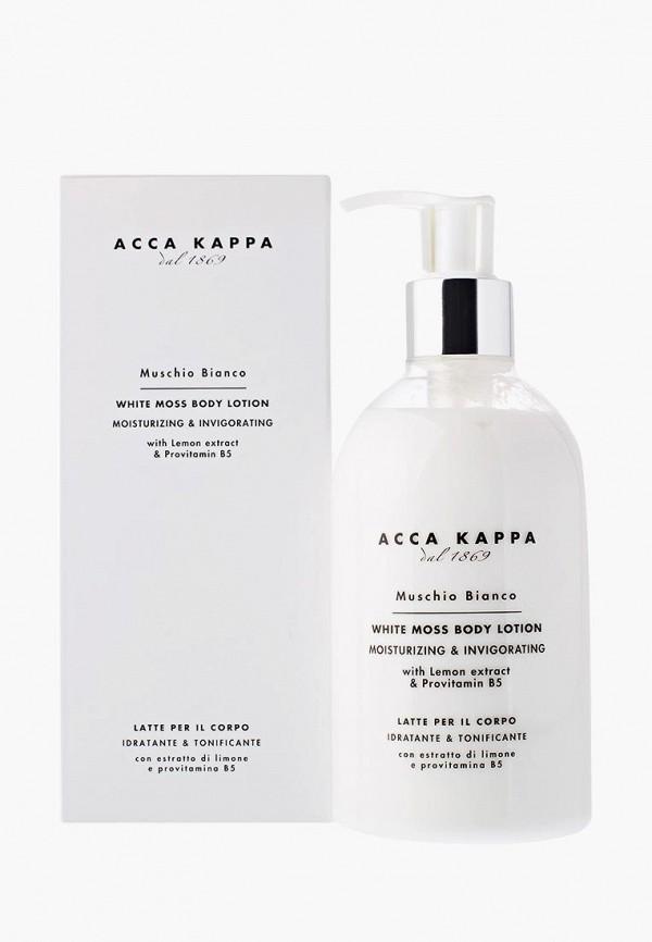 Молочко для тела Acca Kappa.