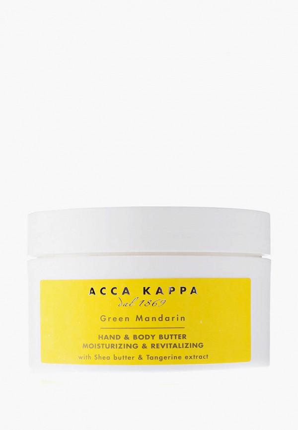 Масло для тела Acca Kappa.