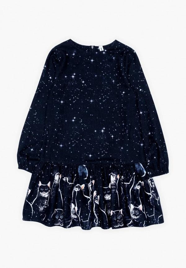 Платье Acoola Acoola AC008EGDLEQ0 платье overmoon by acoola overmoon by acoola ov004egwmf50