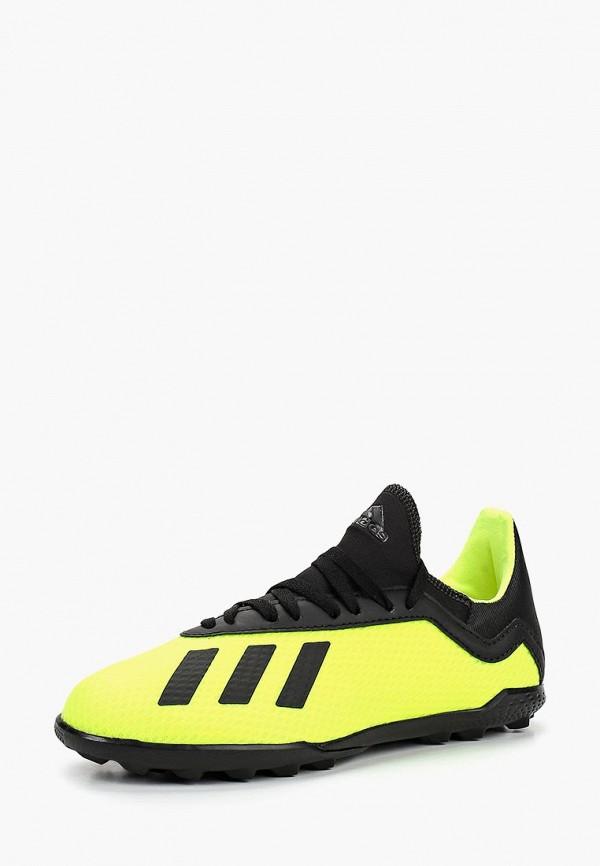 Бутсы adidas adidas DB2423