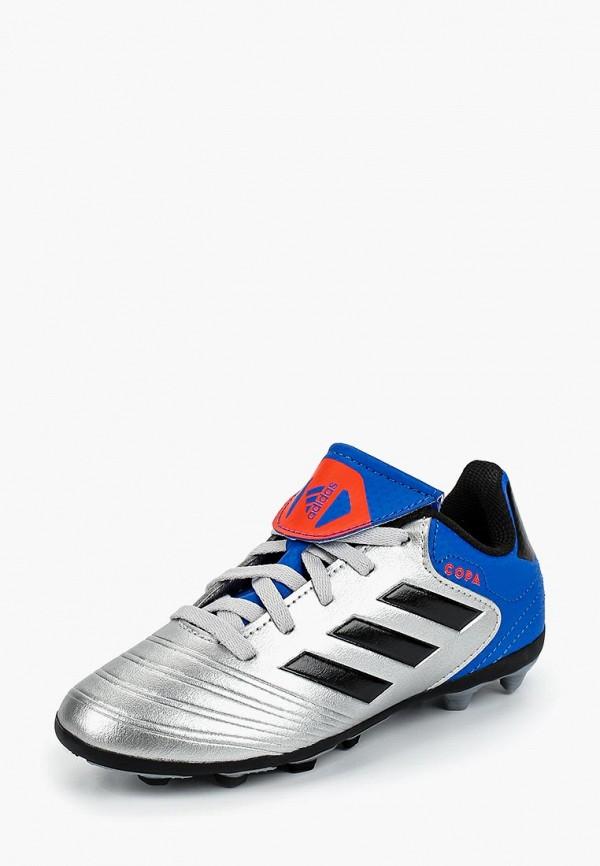 Бутсы adidas adidas DB2468