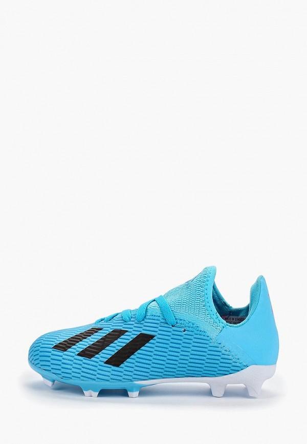 бутсы adidas для мальчика, голубые