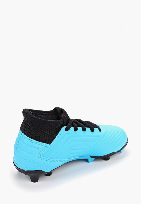 Фото 3 - Бутсы adidas голубого цвета