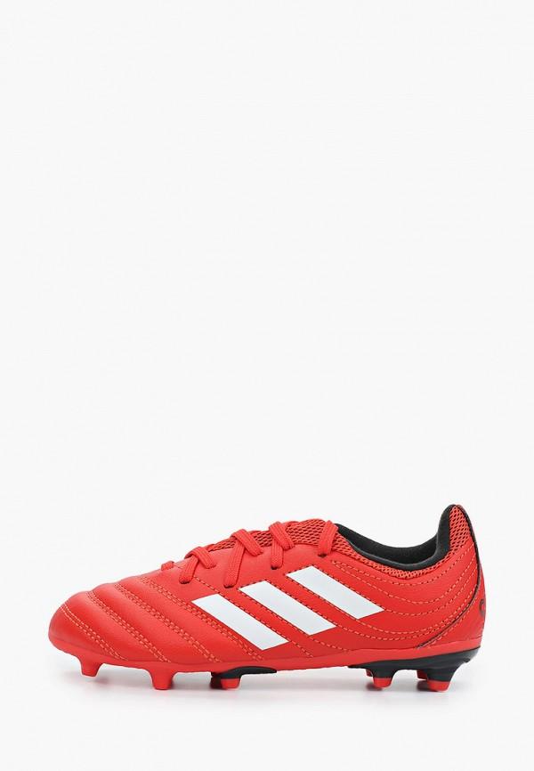 бутсы adidas для мальчика, красные