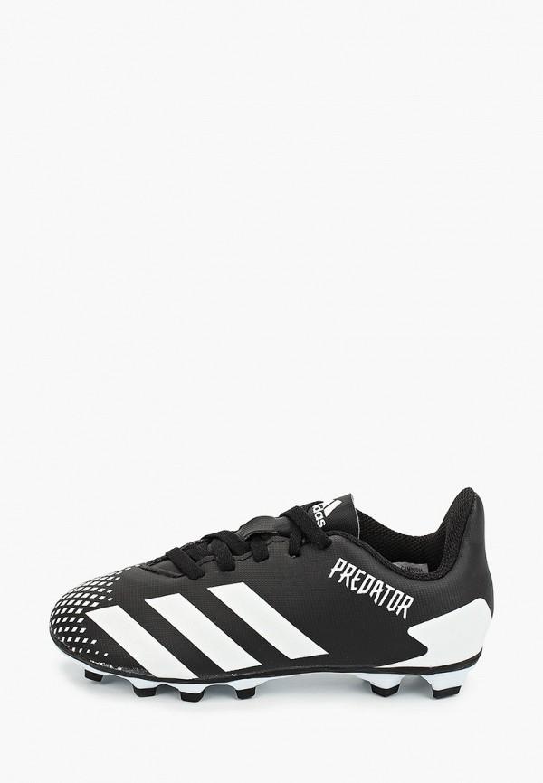 бутсы adidas для мальчика, черные