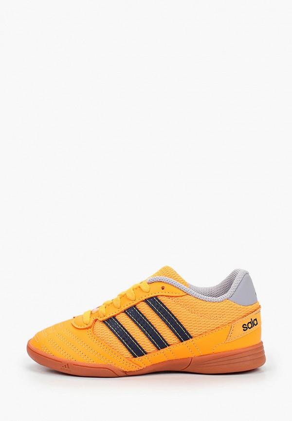 бутсы adidas для мальчика, оранжевые