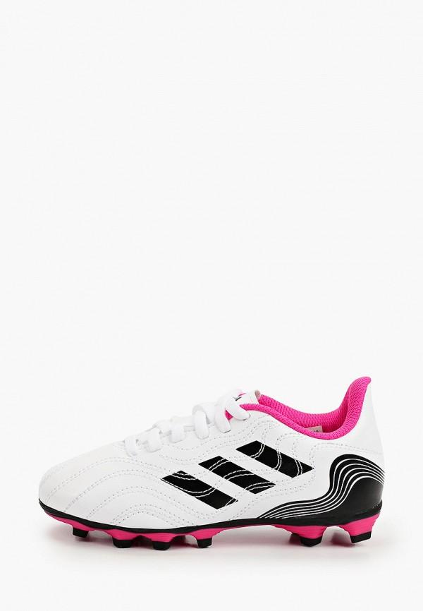 бутсы adidas для мальчика, белые