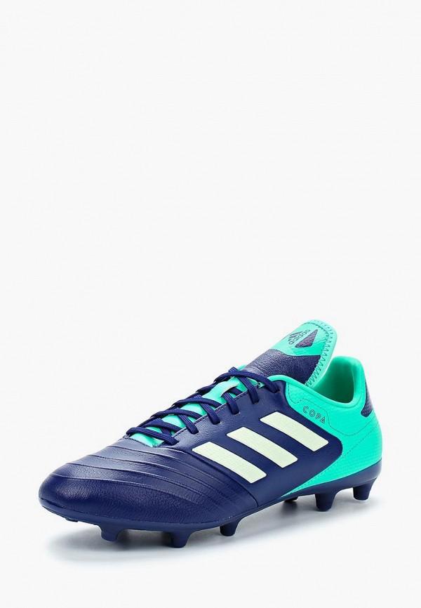 Бутсы adidas adidas AD002AMALVJ5 бутсы adidas adidas ad002amalvk3