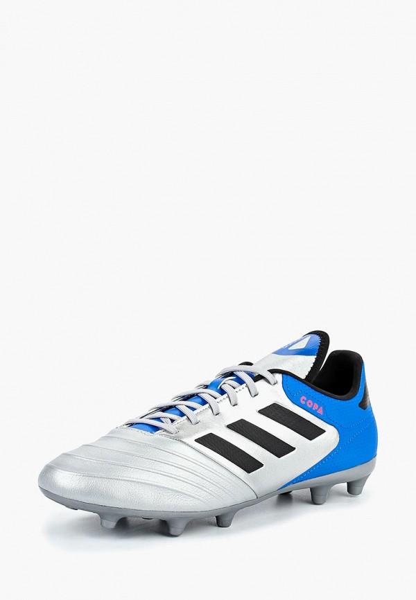 Бутсы adidas adidas DB2463