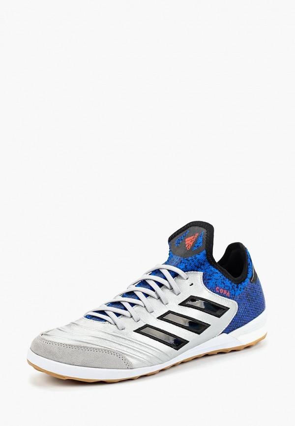 Бутсы зальные adidas adidas AD002AMCDJA1 цена
