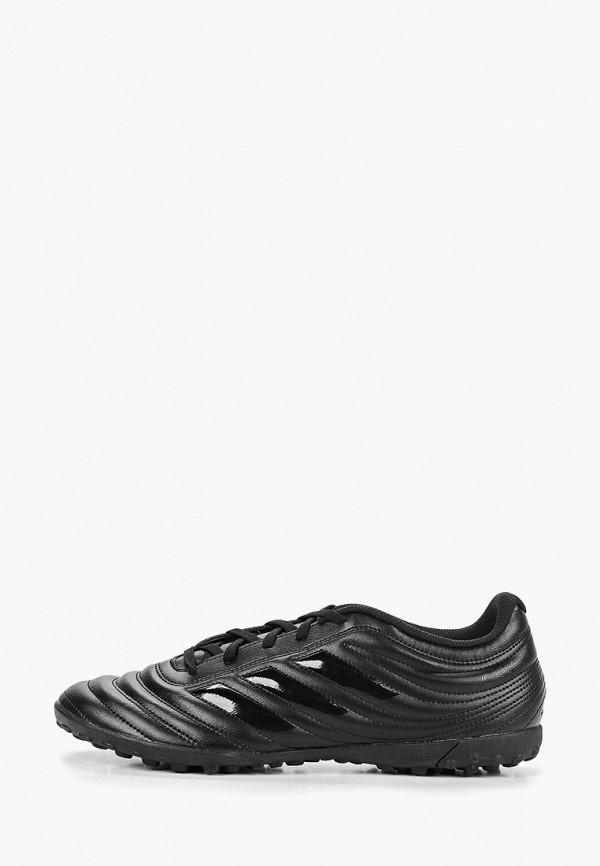 Шиповки adidas adidas AD002AMEEFU0