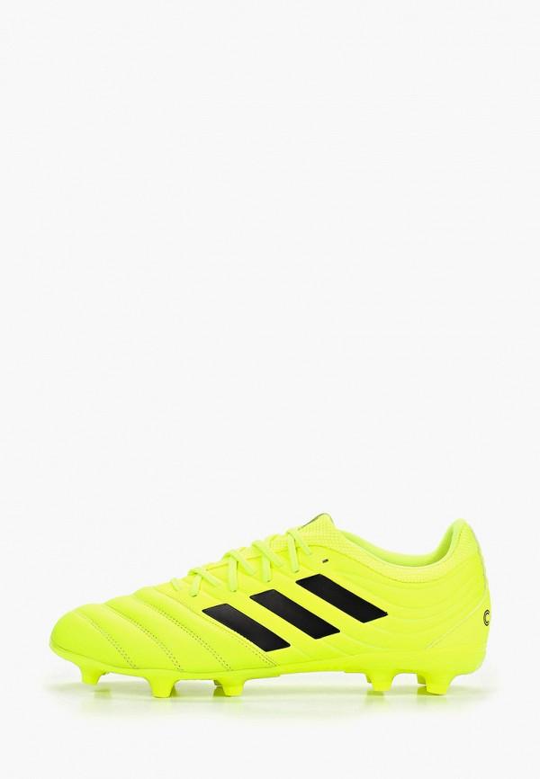 мужские бутсы adidas, желтые