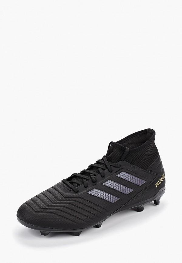 Фото 2 - Бутсы adidas черного цвета
