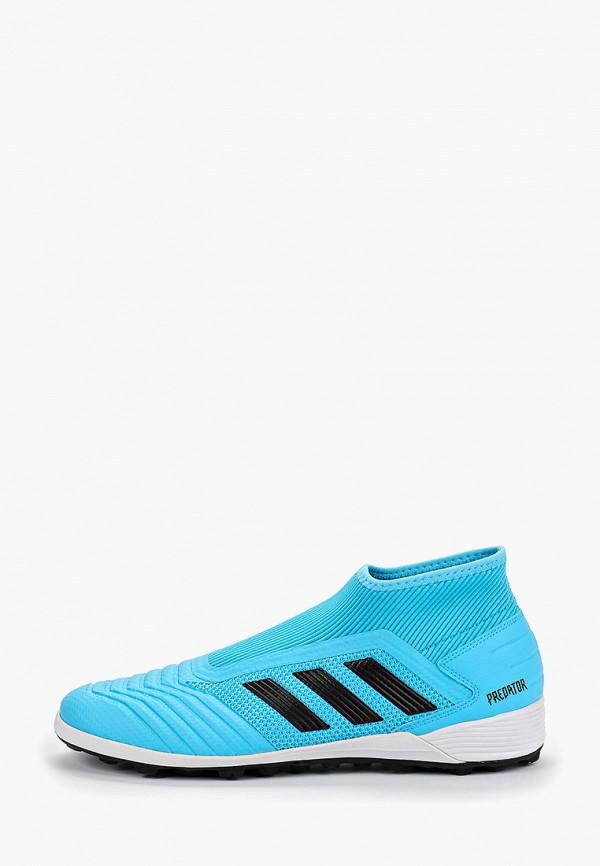 Шиповки adidas adidas AD002AMFKBV3