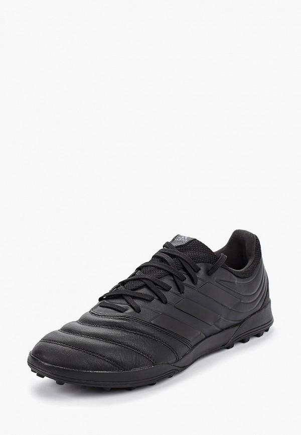 Фото 2 - Шиповки adidas черного цвета