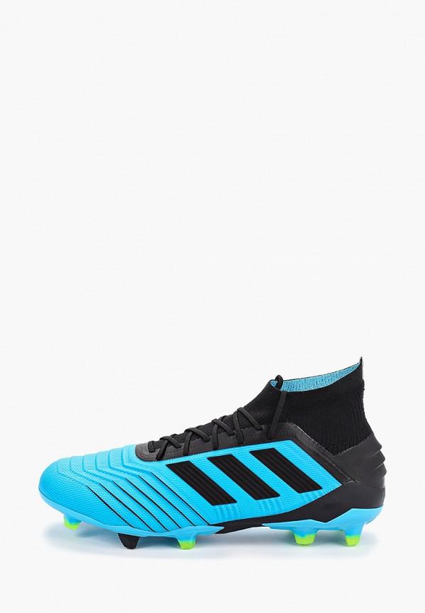 Фото - Бутсы adidas голубого цвета