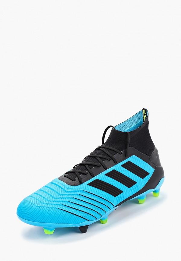 Фото 2 - Бутсы adidas голубого цвета