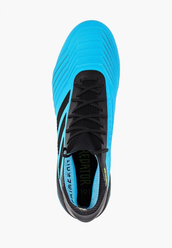 Фото 4 - Бутсы adidas голубого цвета