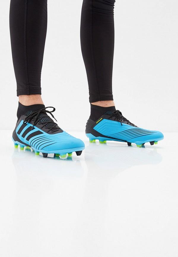 Фото 6 - Бутсы adidas голубого цвета