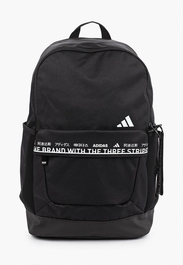 мужской рюкзак adidas, черный